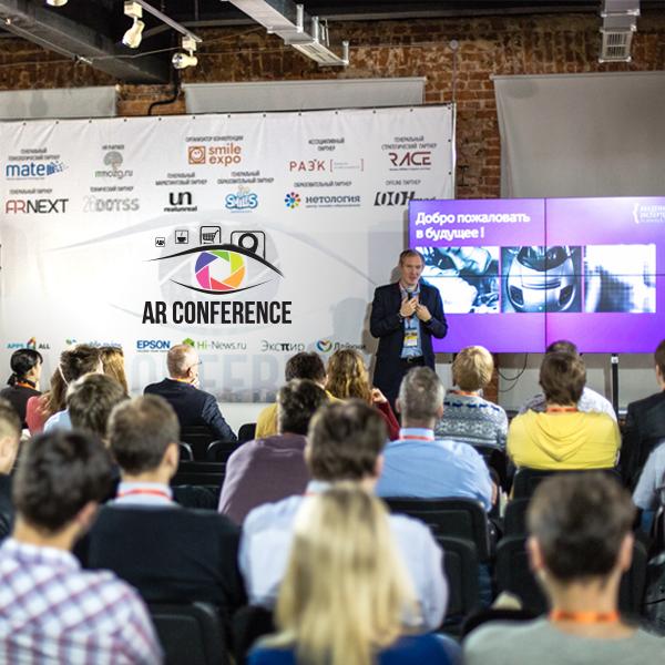 AR Conference – мир дополненной реальности на ладони