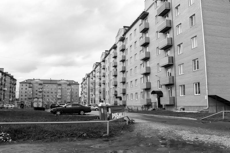Имущественный вычет при покупке квартиры