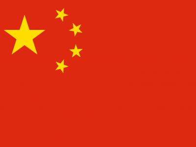 Киберпространство Китая
