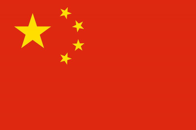 Китай защищает своё киберпространство от США