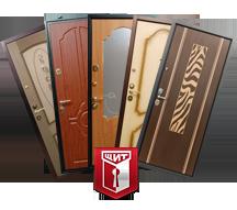 "Двери ""Щит"""