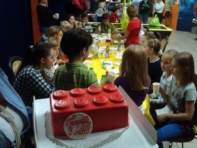 День рождения в Космозар