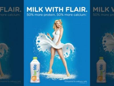 Новый молочный продукт Fairlife