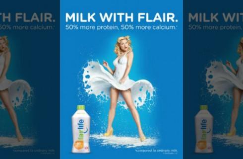 Coca-Cola представляет необычное молоко