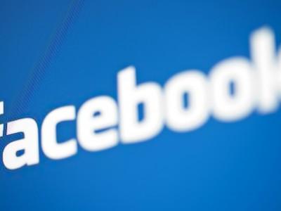 Запросы в Facebook
