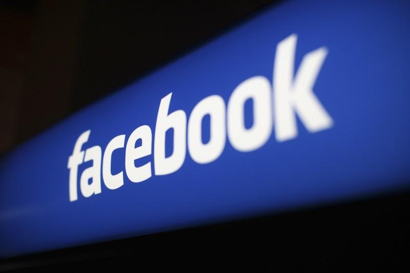 Facebook помогает бороться с Эболой