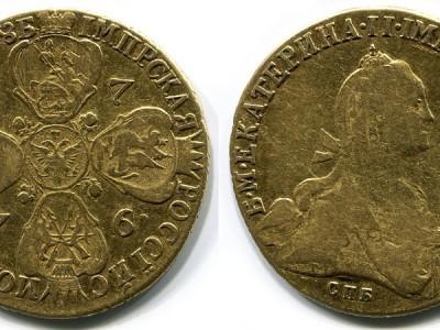 Монеты из золота