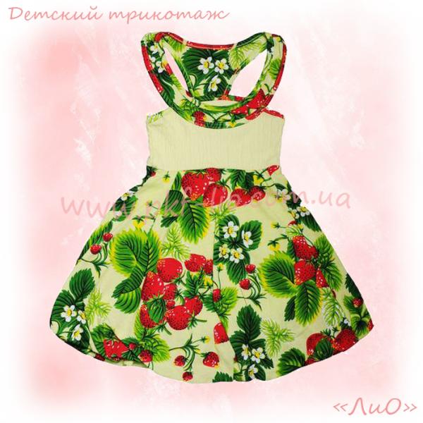 Выбор одежды для ребенка, особенности и нюансы