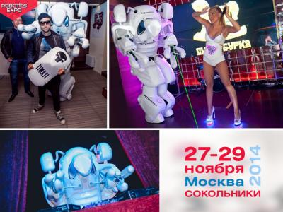 Робот-танцор на выставке Robotics Expo