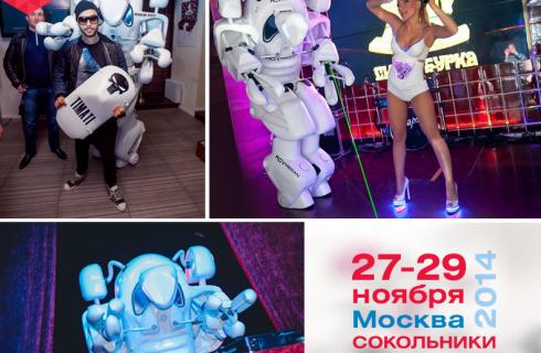 Шоу роботов на выставке Robotics Expo