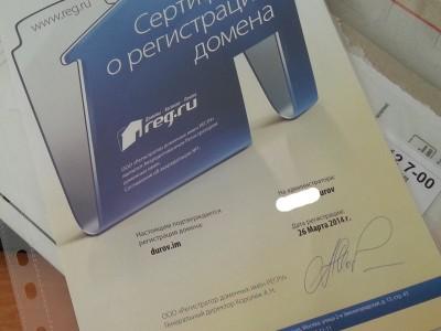 Durov.im