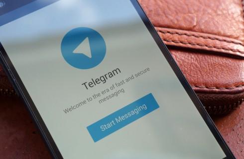 Telegram проводит конкурс среди хакеров
