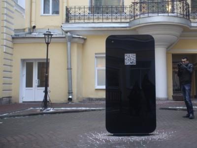 Памятник Стиву Джобсу в Санкт-Петербурге