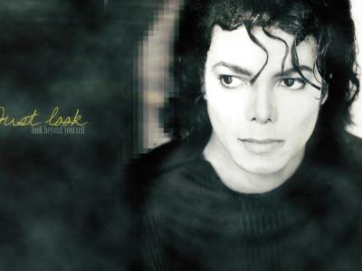 Самые яркие события 2014 : песня Beat it, Майкла Джексона