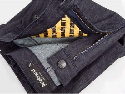 Умная одежда: джинсы с защитным покрытием