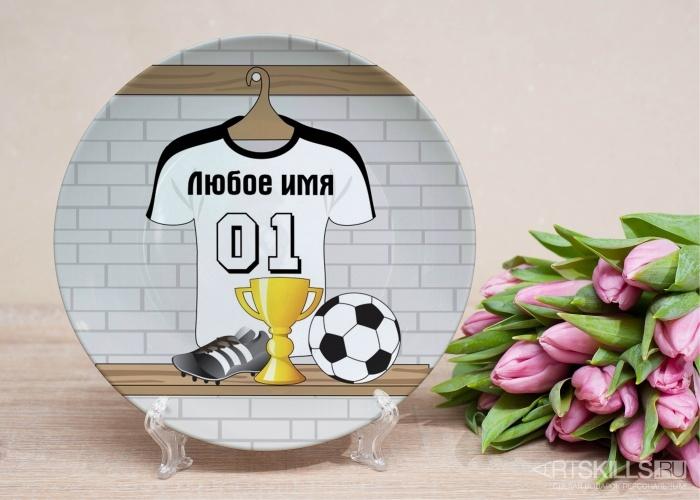 Подарок другу футболисту на день рождения