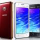 Samsung продает смартфон за 90 долларов