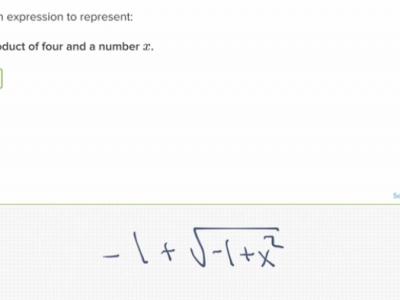 Распознавание математического текста