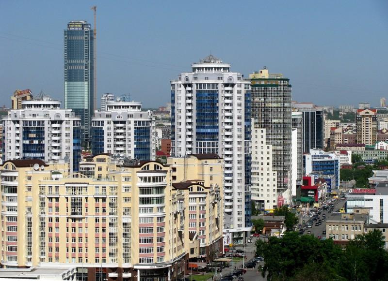 Выбираем путешествие в Екатеринбург