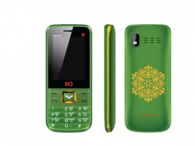 Мусульманский телефон