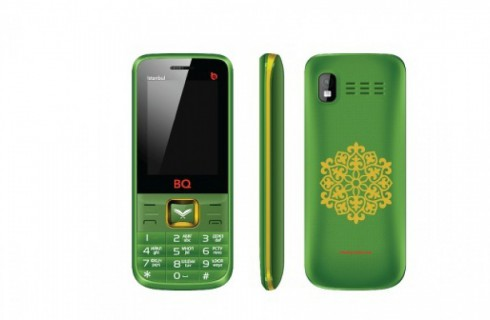 На российском рынке мобильных устройств появились мусульманские телефоны