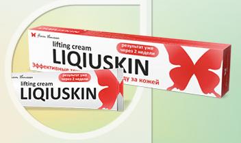 Крем для лица Liqiuskin – ваш защитник от компьютерного излучения!
