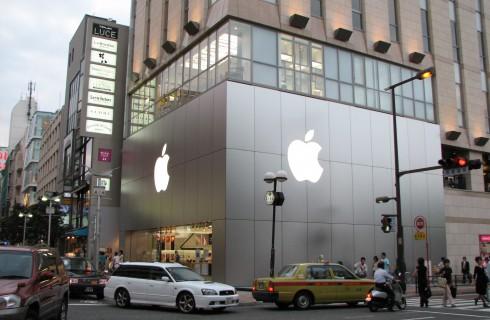 Пользователи подали в суд на компанию Apple