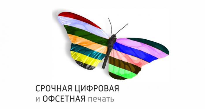 Полиграфия Ногинска: календарь как инструмент эффективного маркетинга