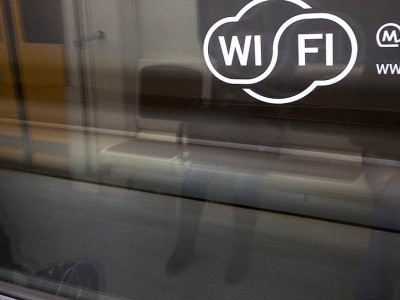 Идентификация для Wi-Fi   теперь обязательна