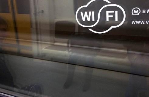 Пользователям Wi-Fi в метро придется идентифицироваться