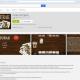 Приложения из Google Play заражают смартфоны вирусами