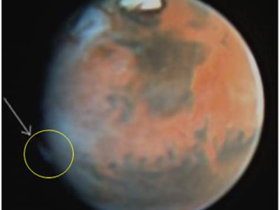 Облака над Марсом