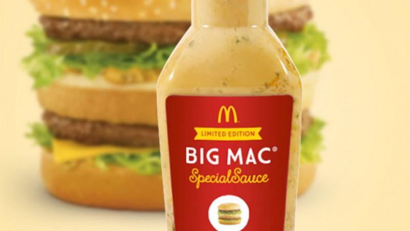 Макдоналдс продает соус за 18 тысяч долларов