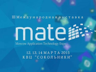 MATE Expo 2015