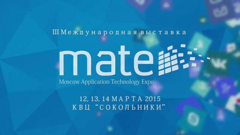Открытый лекторий на MATE Expo 2015 – создаем интересную инфографику!