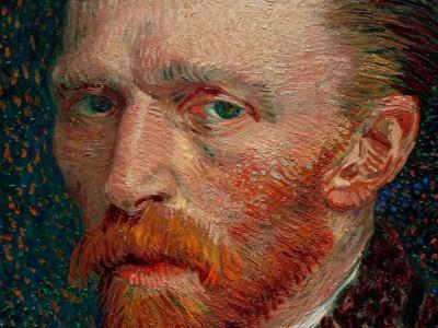 Полотна Ван Гога : фрагмент автопортрета