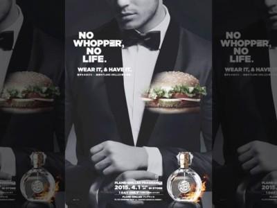 Одеколон с запахом гамбургера