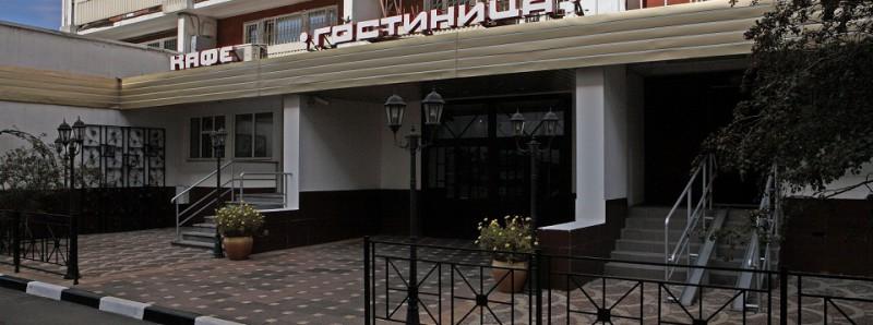Отель «Кузьминки» – это прекрасный сервис и домашний комфорт