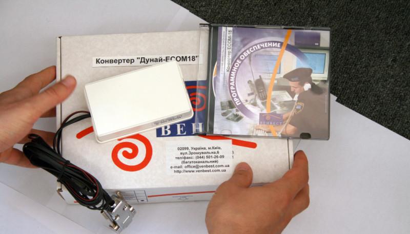 Системы охранной сигнализации