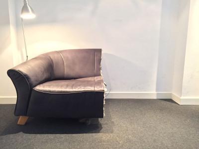Половина дивана