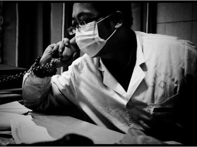 Дистанционный прием врача