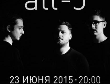 alt-J выступит в Москве