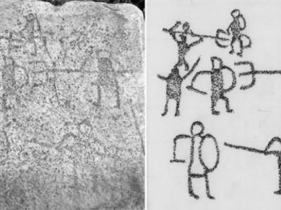 Древние граффити в Афродисиас
