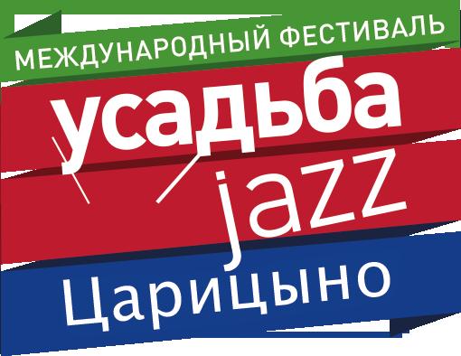 Международный фестиваль «Усадьба JAZZ»