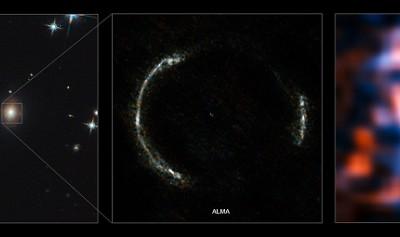 Фото звездообразования: галактика HATLAS J090311.6+003906