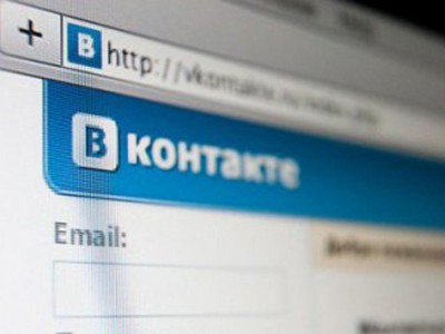 Неполадки «ВКонтакте»