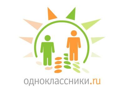 Стикеры и подарки приносят прибыль для Одноклассников