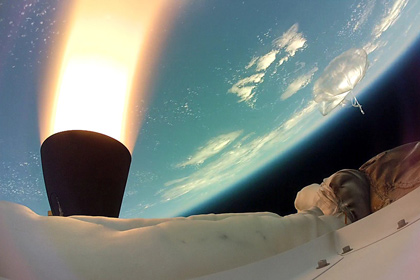 Испытания марсианской летающей тарелки прошли неудачно