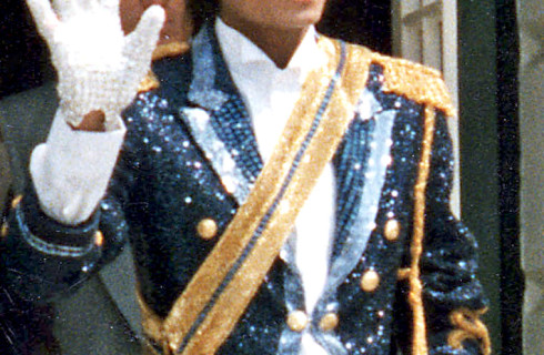 Аукцион для поклонников Майкла Джексона