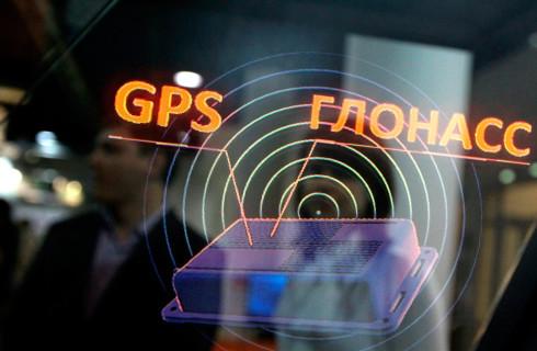 ГЛОНАСС перещеголял GPS